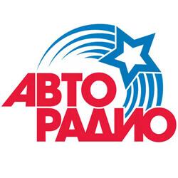 «Авторадио-Новосибирск» – 15 лет в эфире - Новости радио OnAir.ru