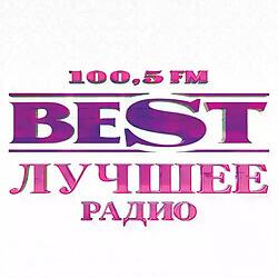 """Радиостанция """"BEST FM"""": сочетание ожиданий аудитории и мировых музыкальных стандартов - Новости радио OnAir.ru"""