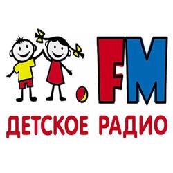 Детское радио – информационный партнер автопробега «Эстафета доверия» - Новости радио OnAir.ru