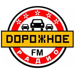 «Дорожное радио - Уфа» – партнер слета «Открытое небо» - Новости радио OnAir.ru