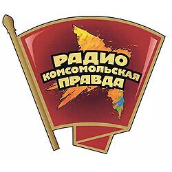 Радио КП приглашает хабаровчан на Фестиваль семейной рыбалки - Новости радио OnAir.ru