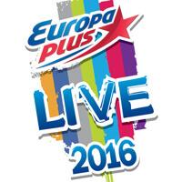 Выиграй билеты в фан-зону EUROPA PLUS LIVE 2016!  - Новости радио OnAir.ru
