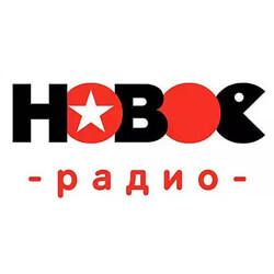 Новое Радио дарит путевки в Грецию - Новости радио OnAir.ru