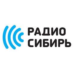 «Радио Сибирь» открыло в Томске уличную библиотеку - Новости радио OnAir.ru