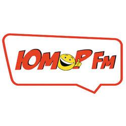 На «Юмор FM-Екатеринбург» завершилась акция «Сезон отпусков» - Новости радио OnAir.ru