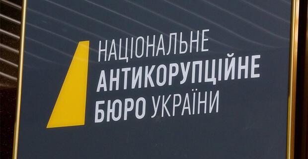 Медиахолдинг «Вести Украина» просит НАБУ проверить Нацсовет по телерадиовещанию относительно возможного превышения служебных полномочий - Новости радио OnAir.ru