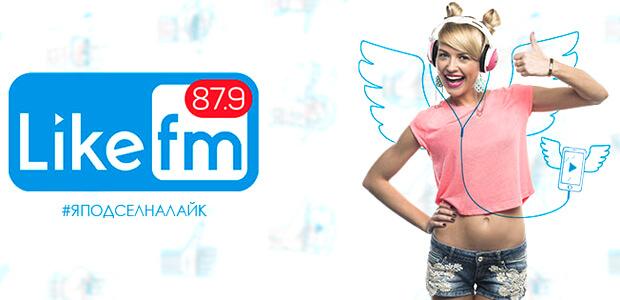 Like FM рекомендует вечеринку Girls Like с участием Тимы Белорусских - Новости радио OnAir.ru
