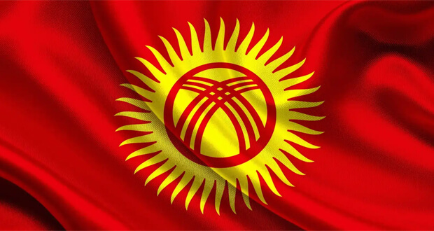 В Москве появилось онлайн-радио для мигрантов из Кыргызстана - Новости радио OnAir.ru