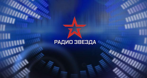 23 и 24 февраля на Радио ЗВЕЗДА - Новости радио OnAir.ru