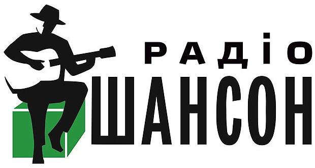Украинскому «Радио Шансон» назначили внеплановую проверку - Новости радио OnAir.ru