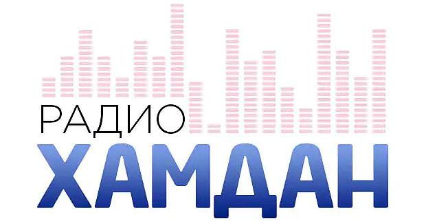 РИА «Калмыкия» в тестовом режиме запустило онлайн-радио «Хамдан» - Новости радио OnAir.ru