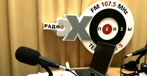 Сотрудники радио «Эхо Пензы» получили уведомления о сокращении - Новости радио OnAir.ru