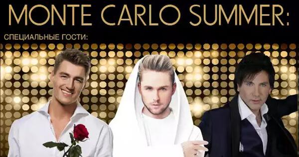 Monte Carlo Summer на веранде Shakti Terrace - Новости радио OnAir.ru