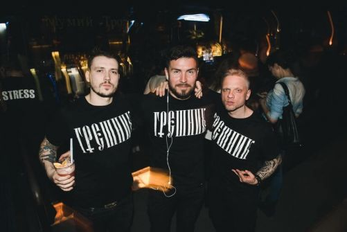 Радио MAXIMUM устроило afterparty Дня Св.Валентина