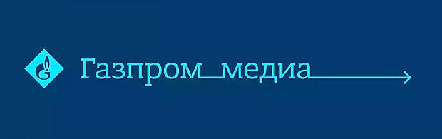 «Газпром-медиа» обновил бренд и фирменный стиль - OnAir.ru