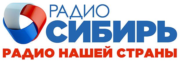«Радио Сибирь» начало вещание в пакетах «НТВ-Плюс» Восток - Новости радио OnAir.ru
