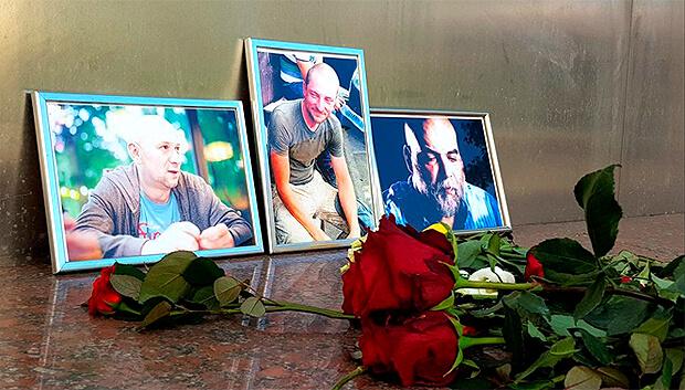 Новый посол России в ЦАР обвинил погибших там журналистов в нарушении множества законов страны - Новости радио OnAir.ru