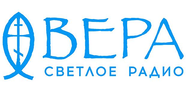 Радио «Вера» будет вещать от Калининграда до Сахалина - Новости радио OnAir.ru