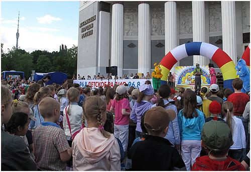OnAir.ru - На ВВЦ состоялась «Дискотека Детского радио»!