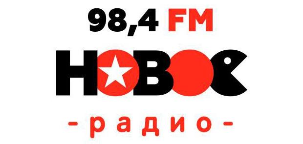 «StarПерцы» на LifeNews о «Новом Радио» (ВИДЕО) - Новости радио OnAir.ru
