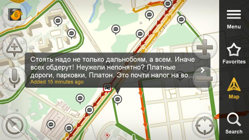 Платон мне друг, но истина дороже... - Новости радио OnAir.ru