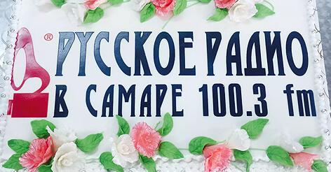 «Русскому радио в Самаре» исполнилось 18 лет - Новости радио OnAir.ru